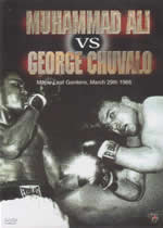 MUHAMMAD ALI Vs GEORGE CHUVALO Maple Leaf Gardens