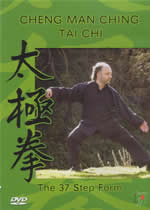 CHENG MAN CHING TAI CHI The 37 Step Form